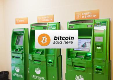 russia bitcoin ATM