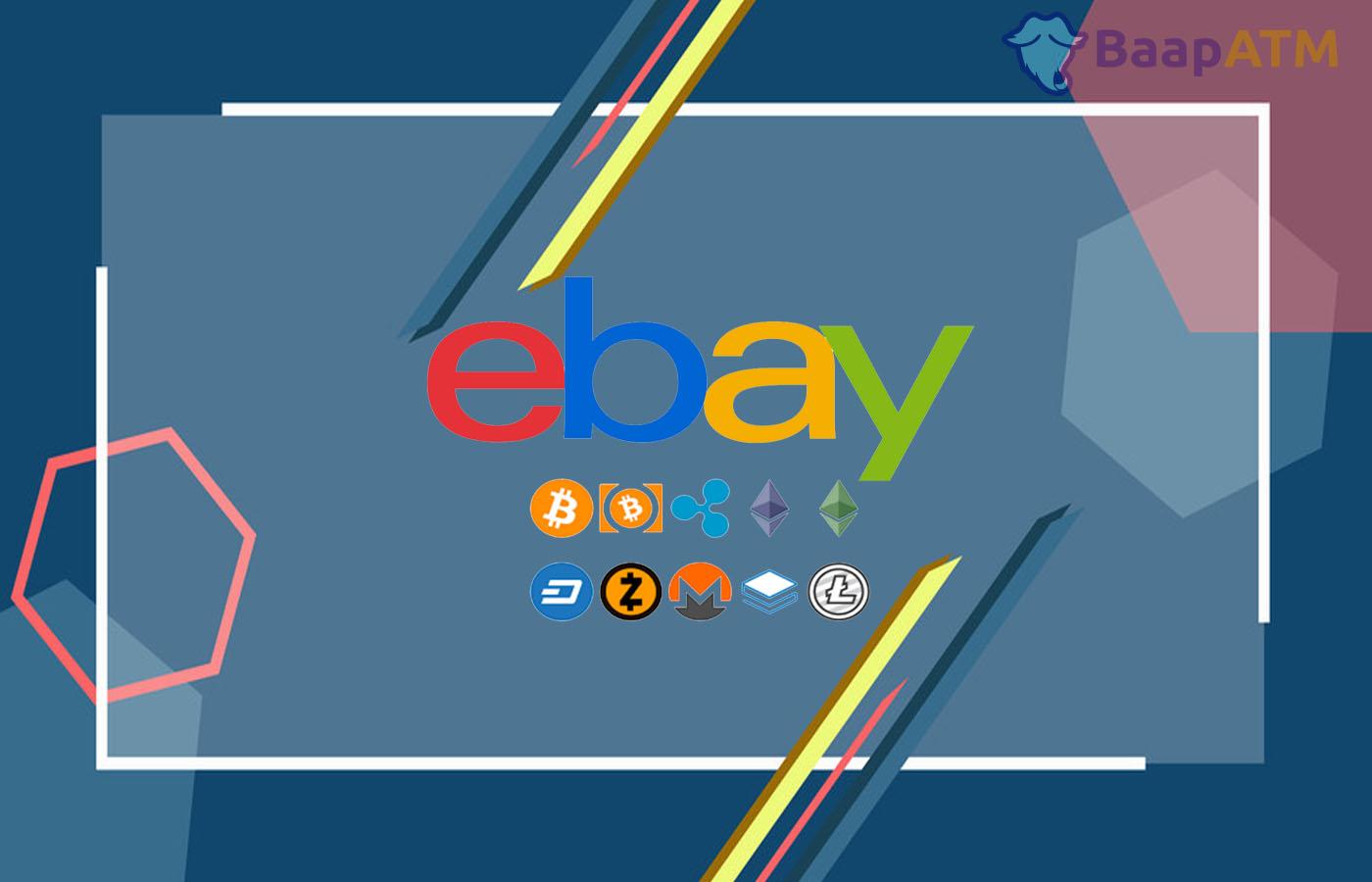 Ebay with crypto